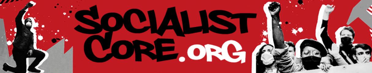 Socialist Core